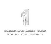 World Virtual GovHack